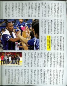 soccer digest 2017Aug_ページ_3